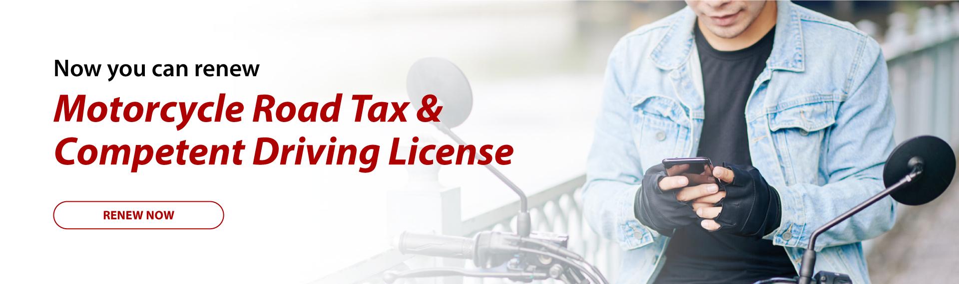 Car/Bike road tax & insurance renewal