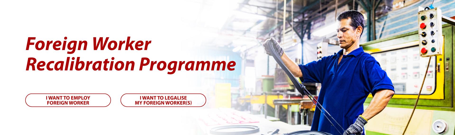 Foreign Worker Re-employment Programme