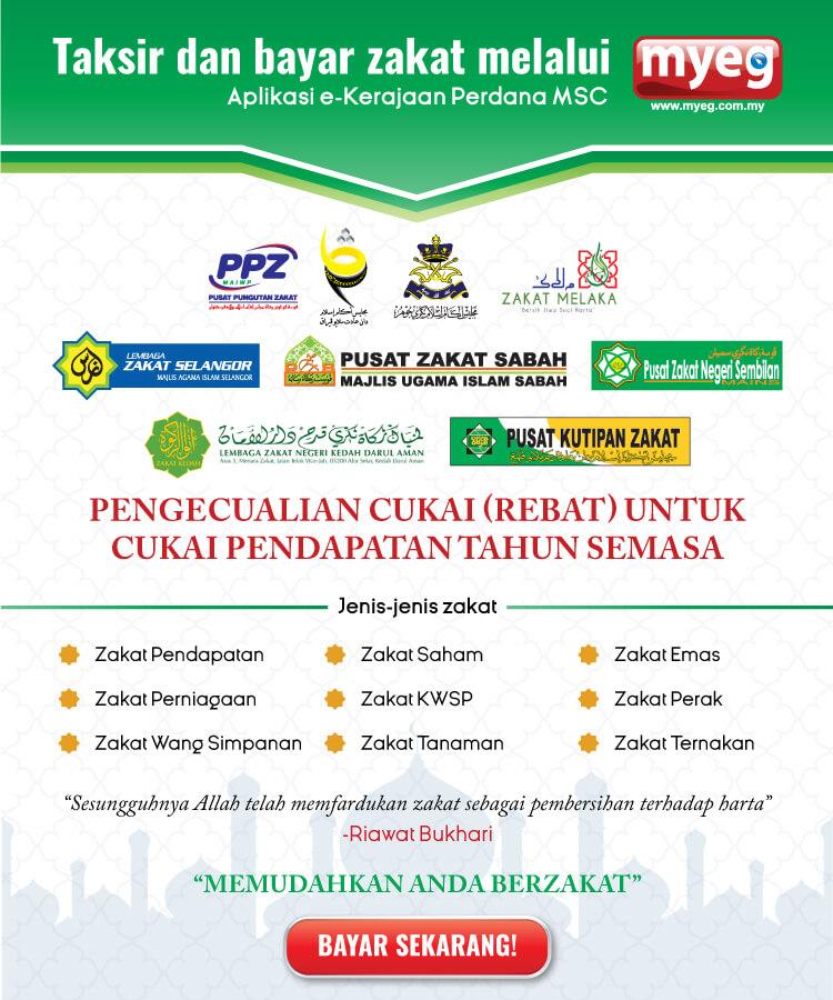 Zakat Agencies